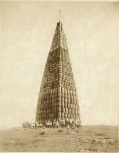 Невідома піраміда