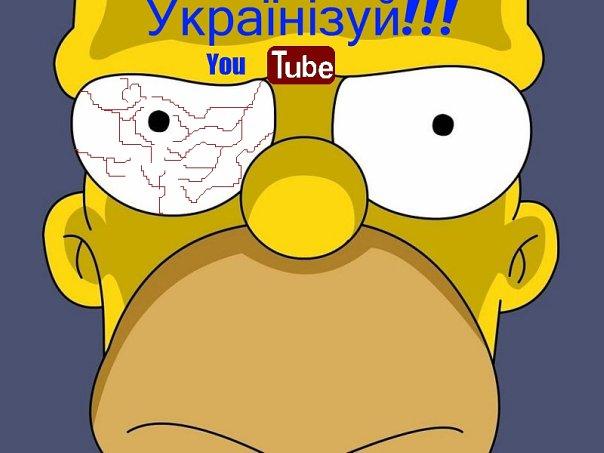 Гомер Сімпсон