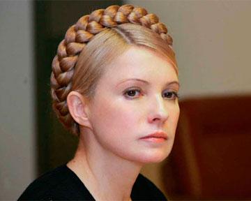 Юлю Тимошенко посадили