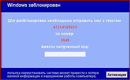 22CC6C32.exe вірус-банер. Як прибрати!