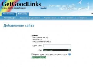 Як можна монетизувати український сайт