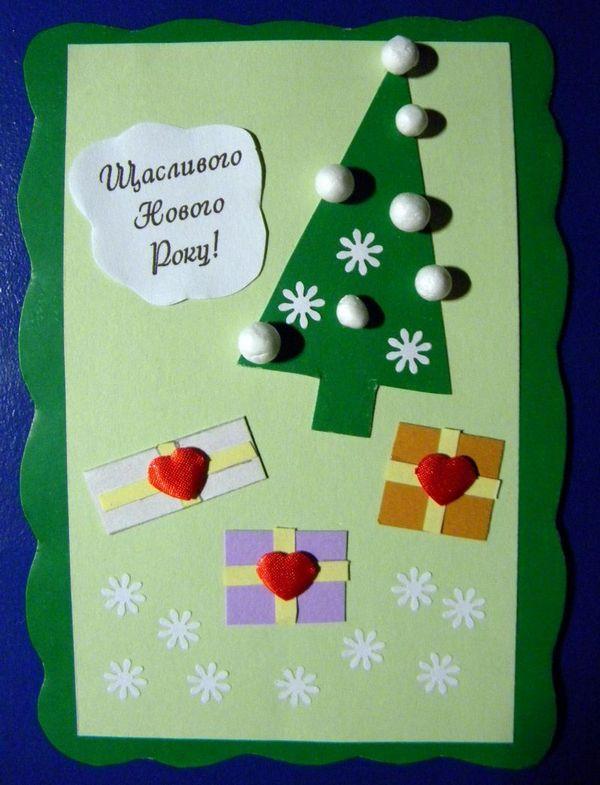 Саморобні листівки на новий рік