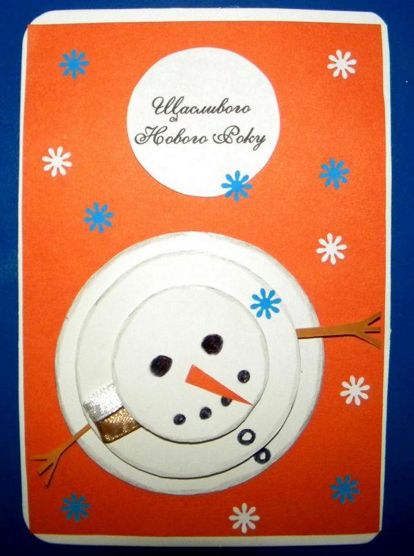 Новорічні листівки власного виробництва