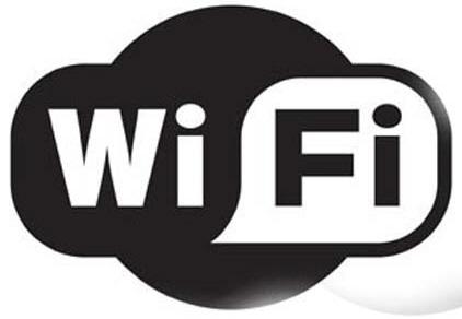 WiFi з ноутбуку
