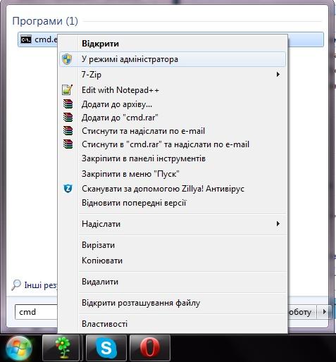 Налаштування Virtual WiFi