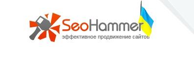 Український сервіс просування сайтів SeoHammer