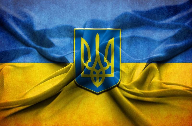 NIC.ua українською мовою