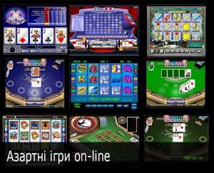 Азартні ігри онлай – добре чи ні?