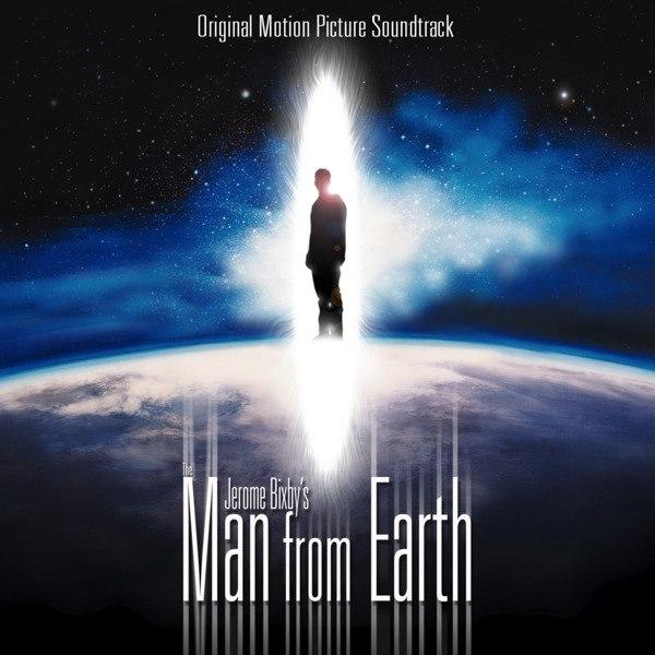 Людина з планети Земля (2007)