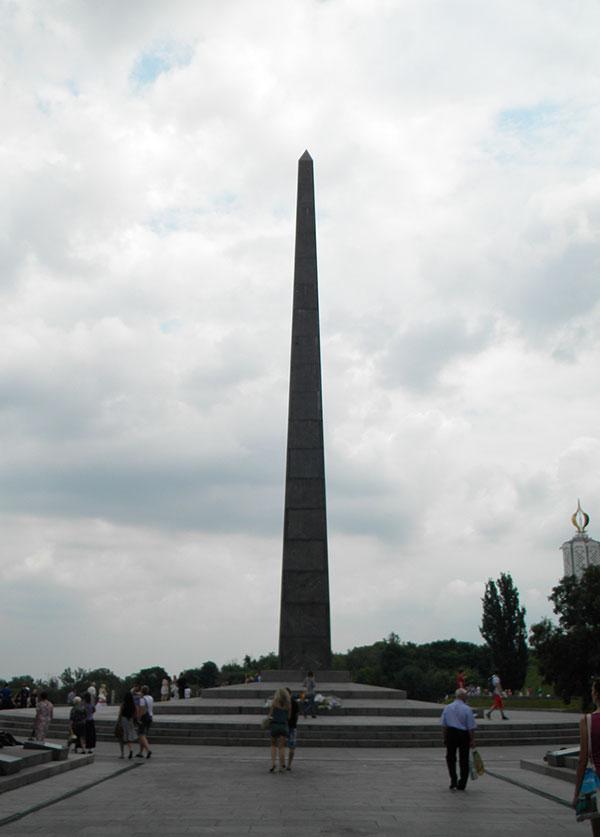 Київський обеліск