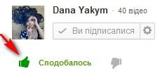 Український відеоблог