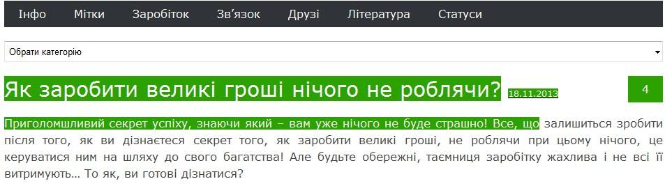 Як змінити фон і колір виділеного тексту (CSS)