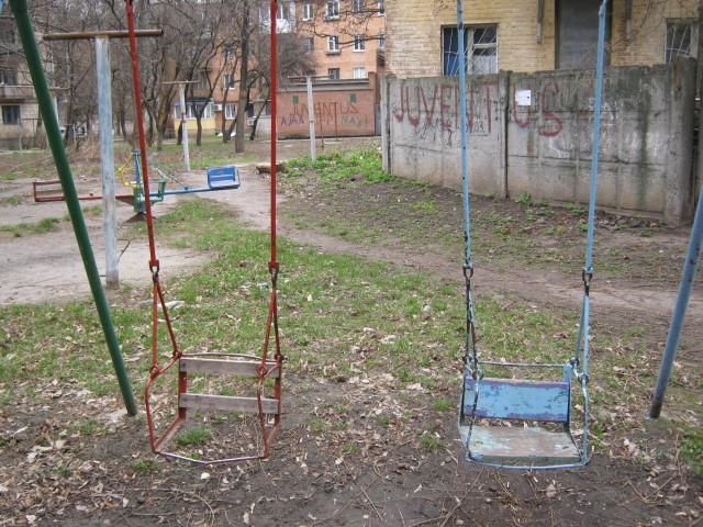 Дитячий майданчик СРСР