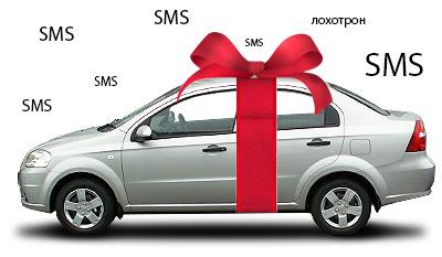 SMS з номера +380633384624 – лохотрон?
