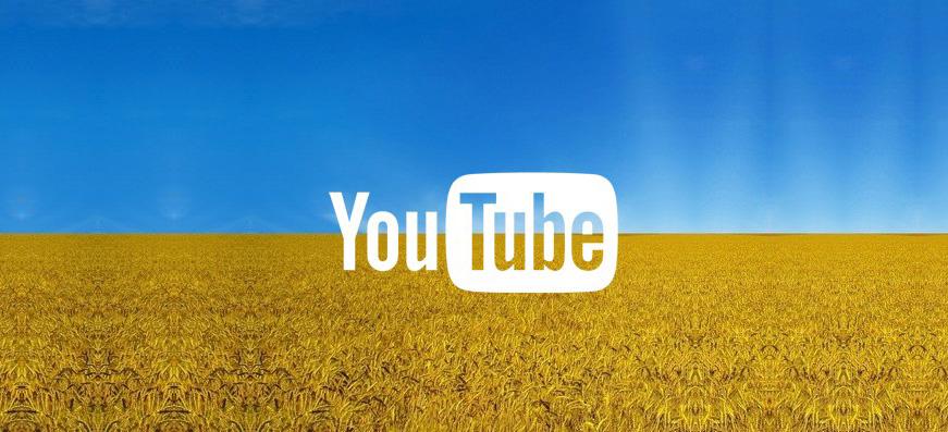 Український ютуб, список каналів українською