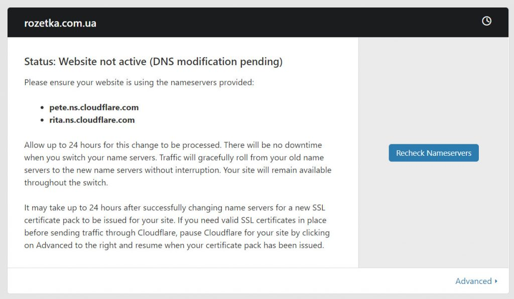 Status: Website not active (DNS modification pending)