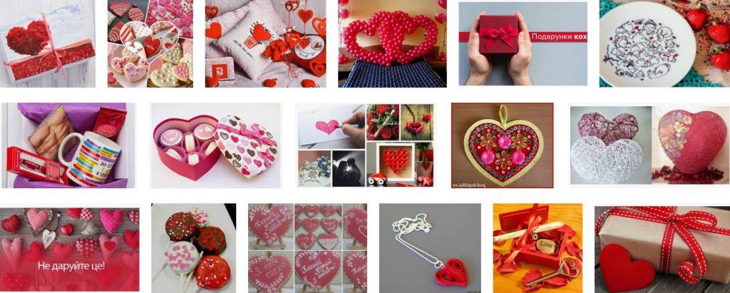 Ідеї подарунків жінці на День святого Валентина